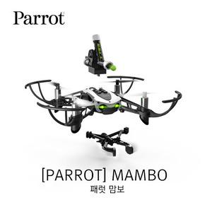 [PARROT] 패럿 MAMBO 맘보