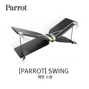 [PARROT] 패럿 SWING 스윙