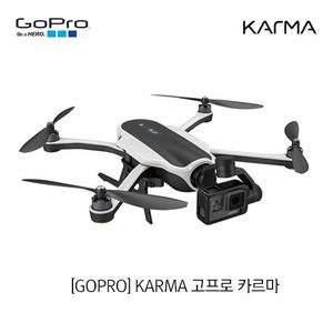 [GoPro] Karma 고프로 카르마 출시